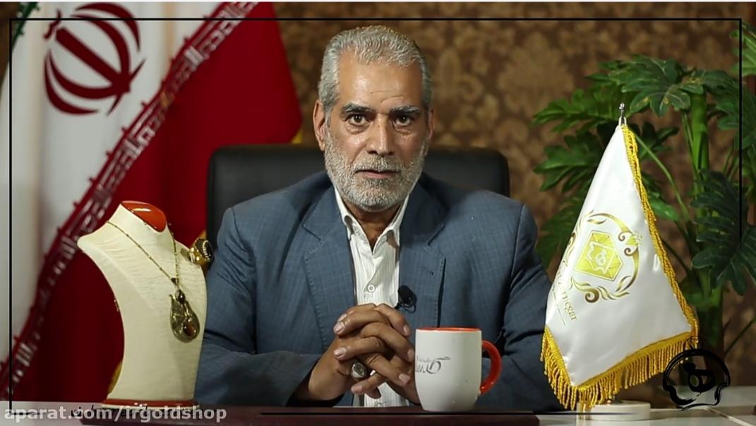 صحبتهای حاج حسین بشیری