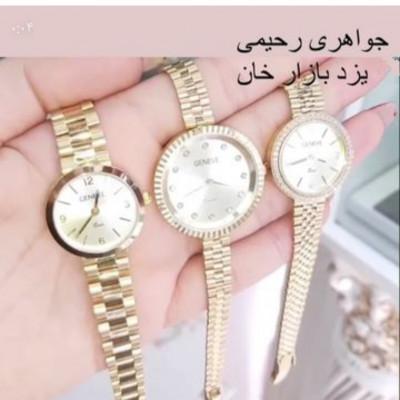 ساعت کامل طلا