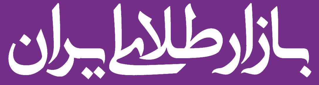 بازارطلای ایران